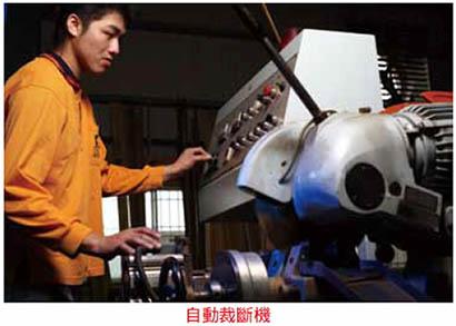 proimages/about/CNC Department/CNC6.jpg