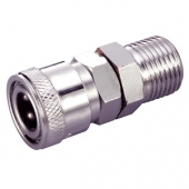 (02).Steel Nitto Quick Coupler (Large)