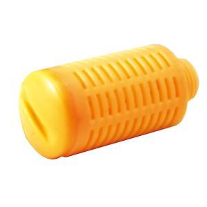 (11) Plastic Muffler/Silencer