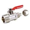 (13) 濾水器 / 飲水機用外牙PU考克